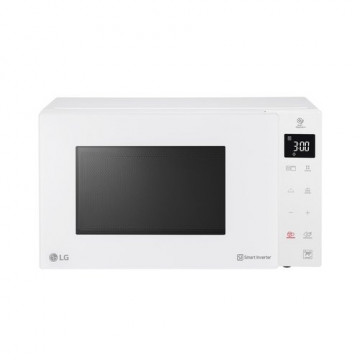 Le LG micro-ondes +Grill...